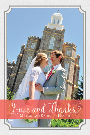 Katharine and Michael THC front wedding invitations
